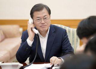 """트럼프, 文대통령에 """"韓 코로나19 의료장비 지원해 달라"""""""