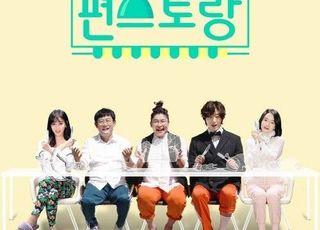 [D기획┃요리 예능의 변화②] 간편식, 사라진 셰프 빈자리 채우다
