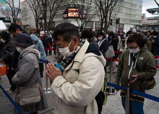 """[코로나19] 일본 도쿄 코로나 감염 폭발 우려...""""이동 자제해 달라"""""""