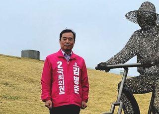 """[총선2020] 노무현정신 배신자는 친문?…김병준 """"누구든 토론 나서라"""""""