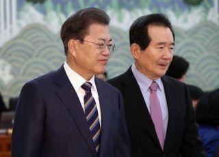 文대통령-丁총리, 7주 만에 주례회동…코로나19 상황 점검