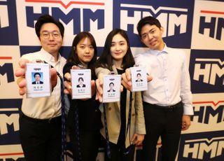 HMM, 4월 1일부터 '디 얼라이언스' 본격 활동