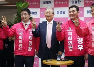 [총선2020] 김종인·유승민 '쌍끌이 유세'…충청권 남하 전망은