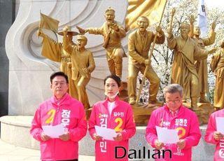 [총선2020] 통합당, 삼일공원 출정선언…민주당 '프레임 씌우기' 정면돌파