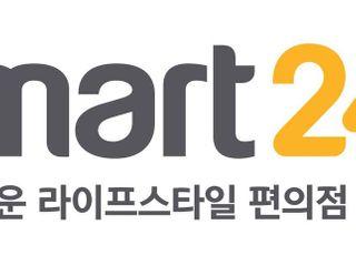 이마트24, 정부지원제도 안내센터 운영