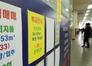 """강남3구 발 아파트 거래절벽 확산…""""서울 가격 하락 이제부터"""""""