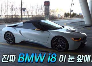 [스포튜브] 하승진, 아내에게 BMW i8 통 큰 선물?