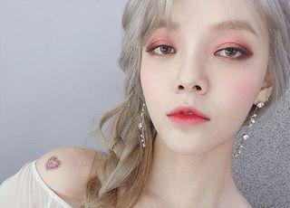 AOA 지민 부친상…슬픔 속 빈소 지켜