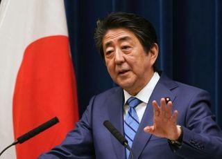 """[코로나19] 안전성 논란에도…일본 정부 """"아비간 200만명분 비축"""""""