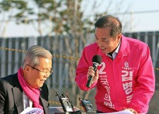"""[총선2020] 김종인 """"수준높은 세종 유권자, 의원 누가 돼야하는지 잘 아실 것"""""""