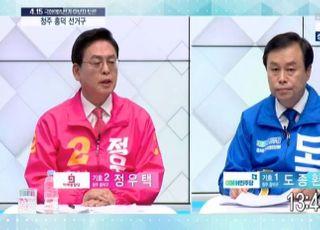 """[총선2020] 정우택 """"北, 文정부서 미사일 38번 쏴""""…도종환 """"우린 더 많이 쏴"""""""