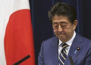 [코로나19] 일본, 초유의 감염병 긴급사태 선언