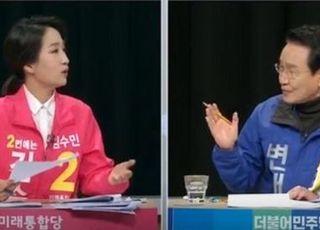 """[총선2020] 김수민 """"전부터 소각장 문제점 알지 않았냐""""…변재일 """"해결된 줄"""""""