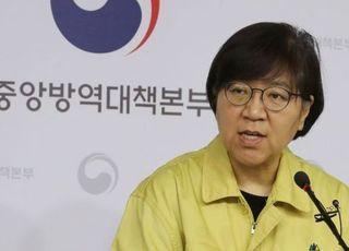 """[코로나19] """"자가격리자 사전투표 못 해…15일 본투표만 가능"""""""