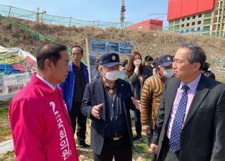 [총선2020] 김병준, 세종시민투쟁기록관 문제 해결 약속