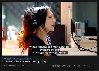[D기획┃1인 콘텐츠 전성시대①] 글로벌 스타로 떠오른 유튜버