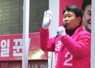"""[총선2020] """"공수처·좌파독재 바이러스 덮친다…투표가 마지막 기회"""""""