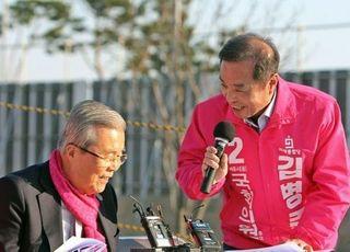 """[총선2020] '김종인 매직' 인증받은 김병준…""""세종이 전리품 됐다"""" 공세"""