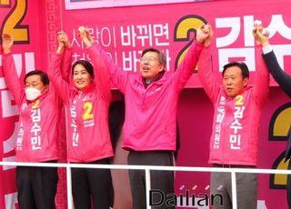 [총선2020] 김수민 '변재일 3불가론' 제시에 오창호수공원 '술렁'