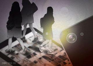 여성 126명과 성관계 몰래 촬영한 30대 2심도 실형
