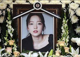 고 구하라 오빠, 최종범 항소심 재판 참석