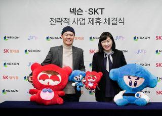 SKT-넥슨, 게임사업 전방위 '초협력'…'배찌' 캐릭터 VR 게임으로