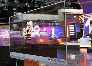 LGD, 개표방송서 일반 시청자에 '투명 OLED' 최초 공개