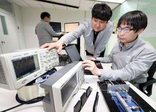 KT, 공공 분야 '양자 암호 통신망 사업자' 선정