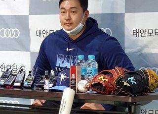 """자가격리 마친 최지만 """"개막보다 건강이 우선"""""""