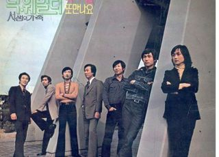 70년대 밴드 딕훼밀리 멤버 서성원, 코로나19로 사망