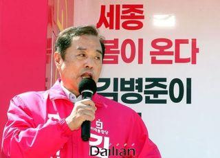 """[총선2020] 김병준 """"세종, 노무현 꿈 딛고 앞으로 나아가야"""""""