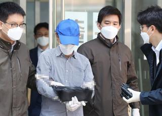 [코로나19] '자가격리 무단이탈' 첫 구속…사우나·식당 간 60대 남성