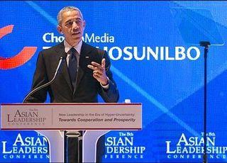 바이든 공개지지 선언한 오바마…진보 통합 '탄력'