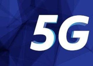 삼성, 5G 28㎓ 기술 개발 '박차'…8.5Gbps 다운 속도 달성