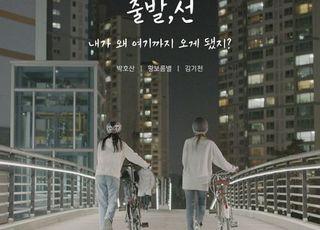 [선거방송-종편] '미스터트롯'·단편 영화 등장…시청률 1위는 TV조선