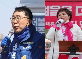 IT업계 인사들 총선 희비 엇갈려...윤영찬-김은혜 당선
