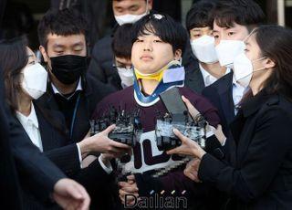 """'박사방' 공범 '부따' 강훈, """"신상공개 취소해달라"""" 소송 제기"""