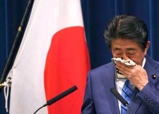 아베, 긴급사태 선언 오늘 전국으로 확대할 듯