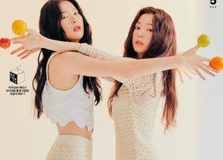 """[D:FOCUS] 레드벨벳 아이린 """"내게 잘 맞는 하루 찾으려 노력"""""""