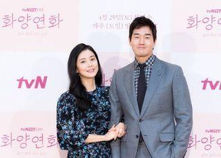 """""""마약김밥 같은 로맨스""""…유지태·이보영 '화양연화'"""