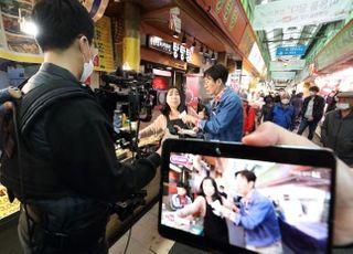 KT, 전통시장 활성화 위해 '온라인 라이브 쇼핑' 진행