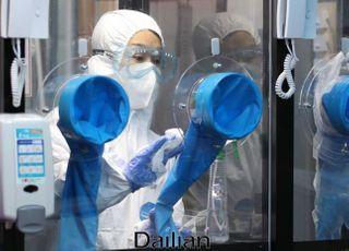 [코로나19] 러시아 확진자 3만명…하루 새 4천명 늘어