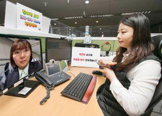 KT, 장애인 고객 전담 인력 100명 배치…'케어 센터' 오픈