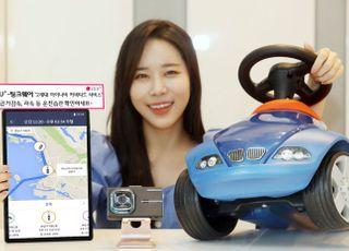 LGU+, 팅크웨어와 '2세대 아이나비' 출시…스마트폰 연동 강화