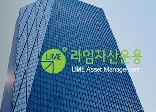 라임 펀드 규모 6.2조→2.1조...80%는 환매 중단