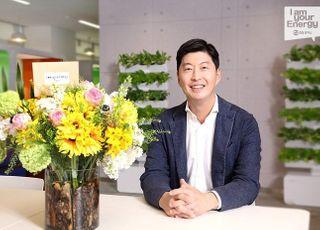 허세홍 GS칼텍스 사장, '플라워 버킷 챌린지' 동참…다음 서경배 지목