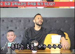 """[스포튜브] 은퇴한 전태풍 """"허재 감독, 입만 열면 XX"""""""