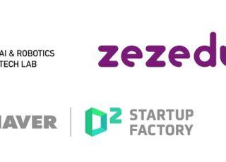 네이버, 미용·교육 분야 AI 스타트업 2곳에 신규 투자