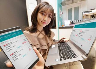 KT, 부산은행·BNK캐피탈·KCB과 금융혜택서비스 MOU