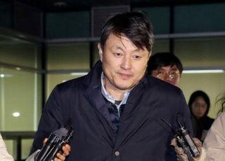 檢 '뇌물수수 혐의' 유재수에 징역 5년 구형
